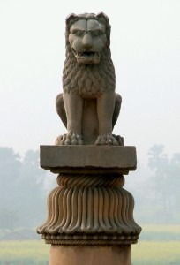 Lion capital of Laurya Nandangarh