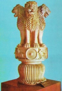Lion Capital Sarnath